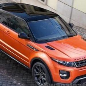 2015 Land Rover Range Rover Evoque Coupe